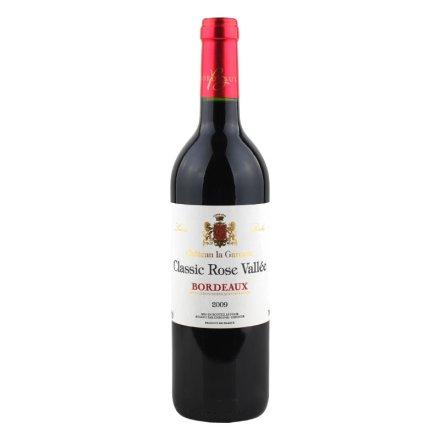 【清仓】法国圣洛克玫瑰山谷干红葡萄酒
