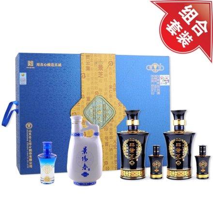 一品景芝妙品礼盒  送:一品景芝金淡雅(品鉴酒)+景阳春蓝花