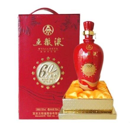 55°五粮液(股份)60周年国庆珍藏纪念酒750ml