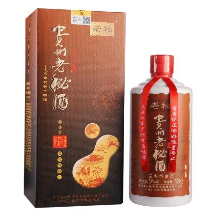 53°贵州秘藏老秘酒500ml