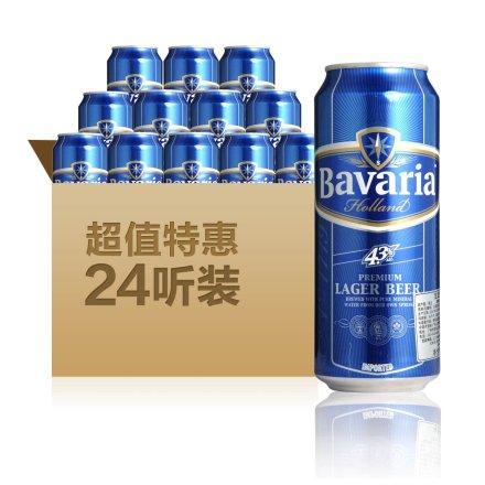 荷兰宝龙特醇啤酒500ml(24瓶装)