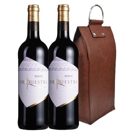 西班牙沃卡斯美乐2010干红葡萄酒双支皮袋装