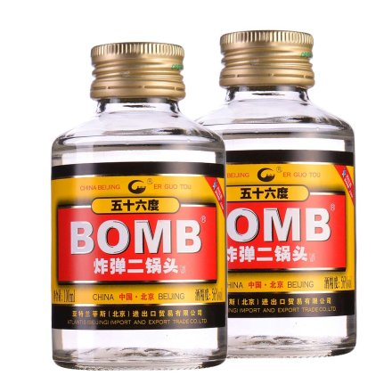 56°黄金炸弹二锅头100ml(双瓶装特惠)