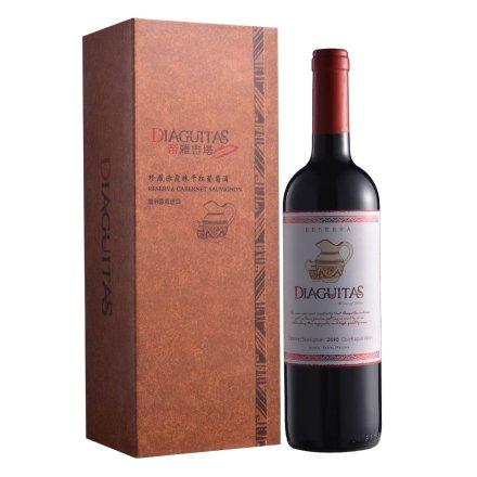 智利帝雅吉塔赤霞珠干红葡萄酒(盒装)