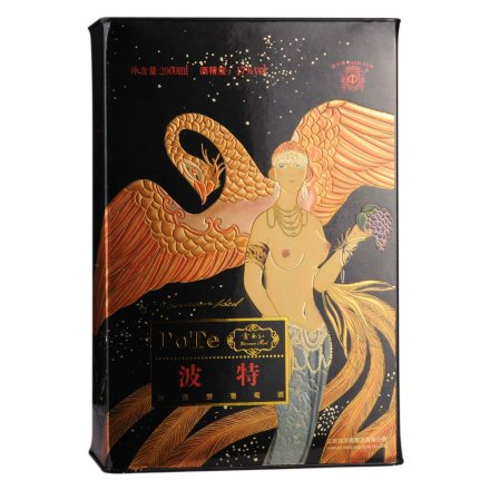 云南红波特加强型葡萄酒2000ml