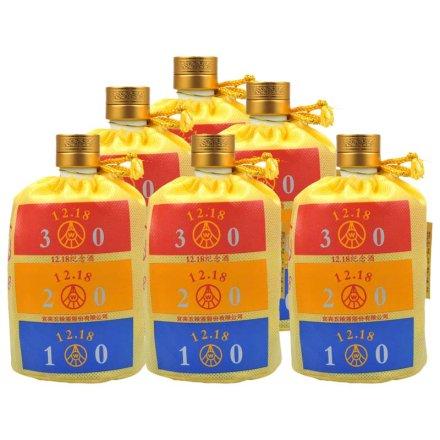 52°五粮液1218纪念酒500ml(裸瓶)(6瓶装)