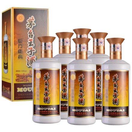 53°茅台王子酒酱门经典500ml(6瓶装)