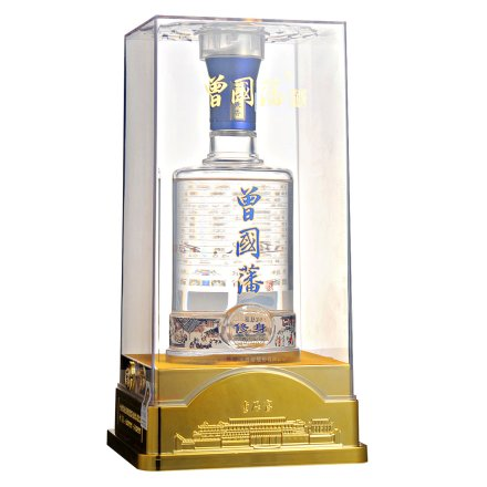 48°曾国藩修身酒500ml
