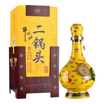 52°牛栏山经典二锅头500ml(牛酒节活动产品)