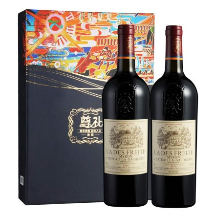 【清仓】法国都夏磨坊LADES FREITE米隆红葡萄酒尊礼渔歌礼盒装750ml*2
