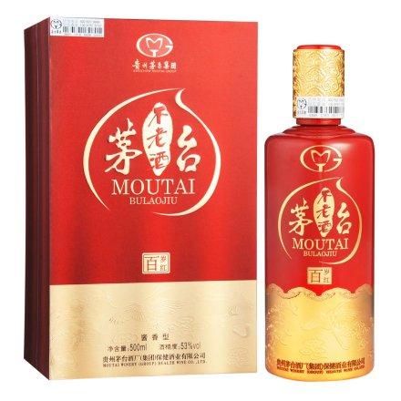 53°茅台不老酒(百岁红)500ml