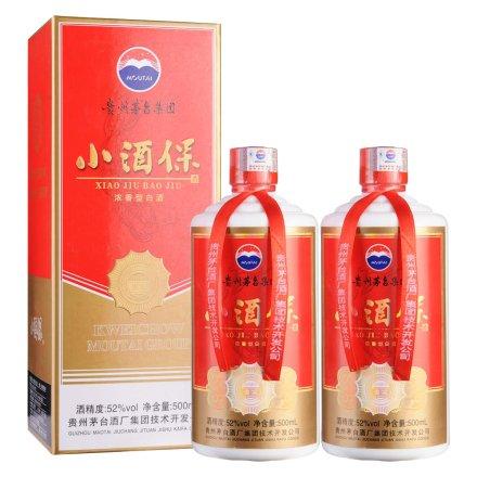 52°茅台集团小酒保(贵宾)500ml(双瓶装)