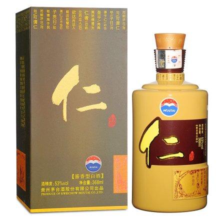 53°茅台仁酒368ml