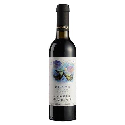 尼雅星座赤霞珠干红葡萄酒375ml  双鱼座