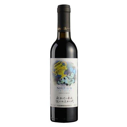 尼雅星座赤霞珠干红葡萄酒375ml  水瓶座