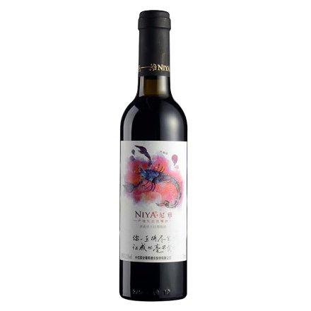 尼雅星座赤霞珠干红葡萄酒375ml  天蝎座