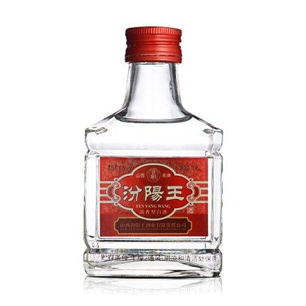 45°汾阳王小酒125ml
