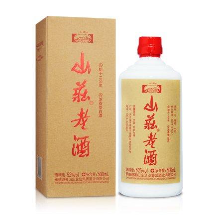 (清仓)52°避暑山庄集团山庄老酒500ml