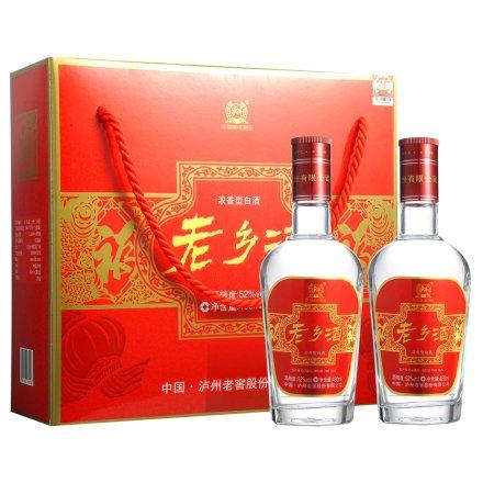 【清仓】52°泸州老窖老乡酒480ml*2