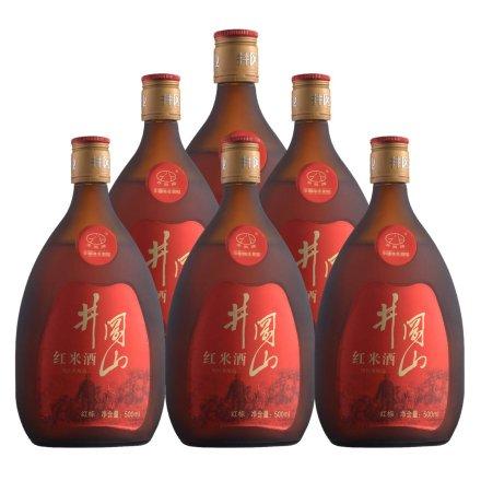 11°井冈山红标红米酒500ml(6瓶装)