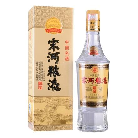 50°宋河粮液1988金奖纪念酒475ml
