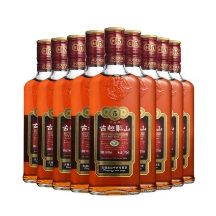 14°古越龙山库藏金五年370ml(9瓶装)