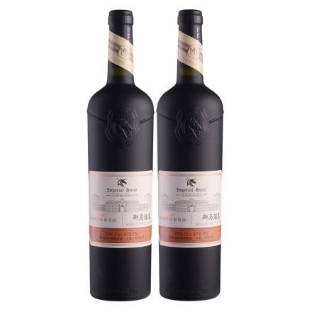御马酒庄E96梅鹿辄干红葡萄酒750ml(2瓶装)