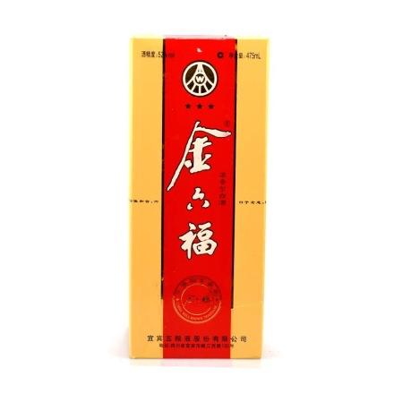 (清仓)52°金六福三星475ml