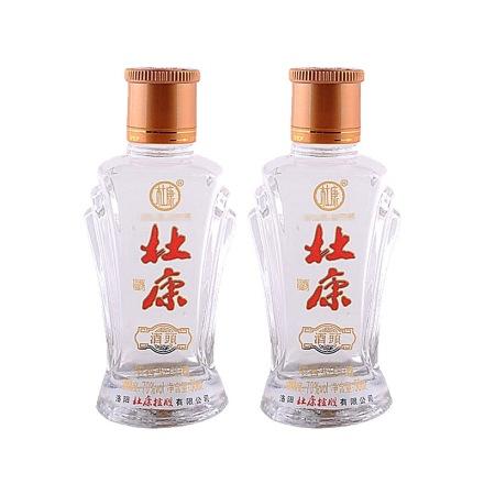 70°杜康酒头50ml(双瓶)