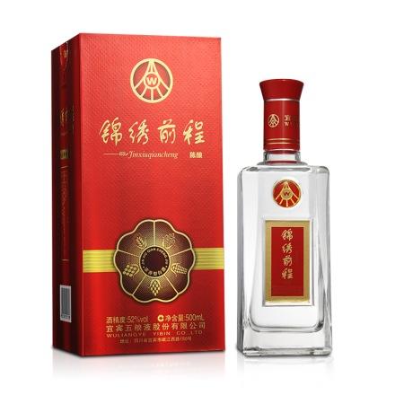 52°五粮液股份公司锦绣前程陈酿酒500ml
