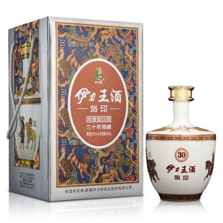 55°伊力王酒500ml