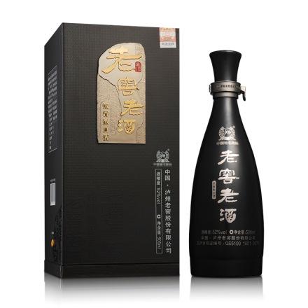52°泸州老窖老窖老酒500ml