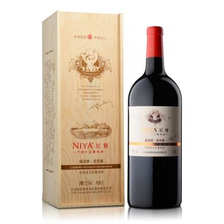 尼雅酿酒师签名版赤霞珠干红葡萄酒3000ml木质礼盒装