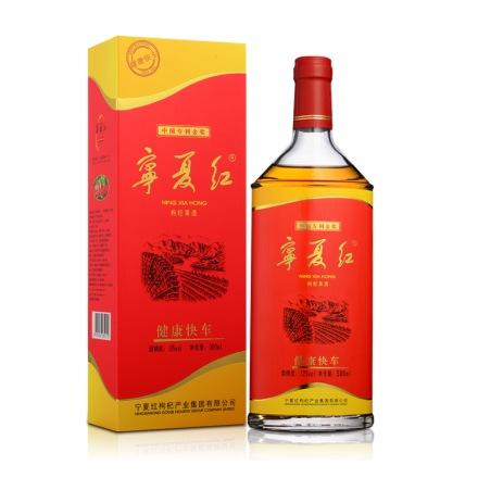 12°宁夏红枸杞果酒健康快车半干500ml