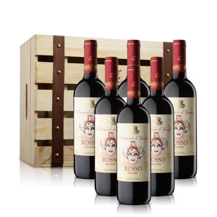 意大利威尼斯嘉年华红葡萄酒750ml*6木盒套装