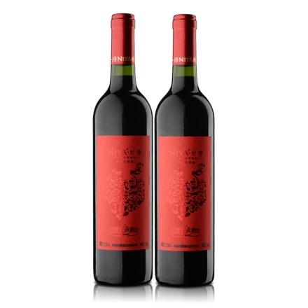 尼雅臻爱永恒(中式婚宴)干红葡萄酒750ml(双瓶装)