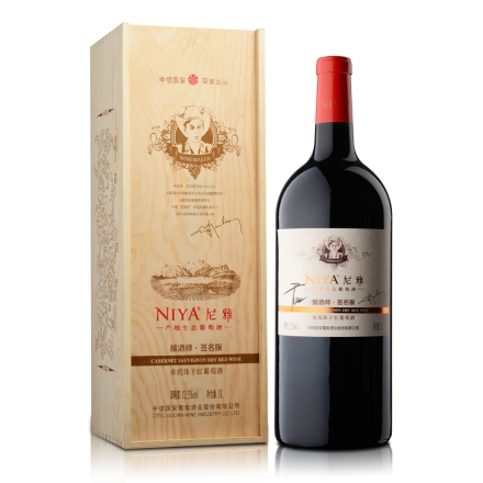 中国尼雅酿酒师签名版赤霞珠干红葡萄酒3L木质礼盒装(吴秀波签名版)
