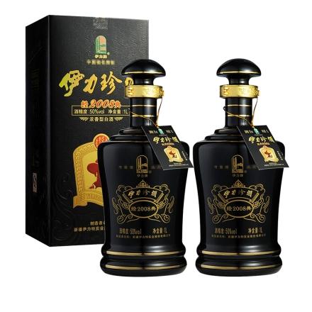 50°伊力珍酒(经典2008)1000ml(双瓶装)