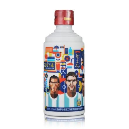 53°厚工坊酒·2014世界杯四强阿根廷队228ml