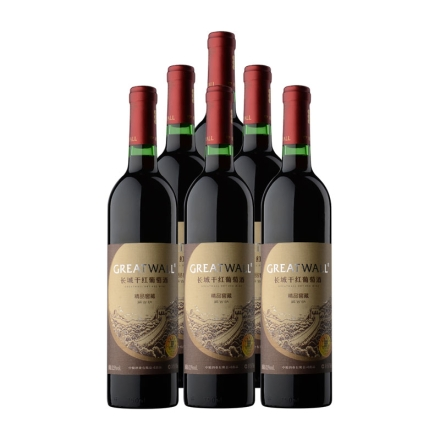 长城窖藏解百纳干红葡萄酒750ml(6瓶装)