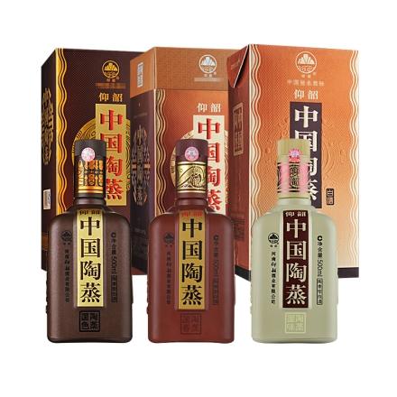 52°仰韶中国陶蒸新三国系列500ml*3(3瓶装)