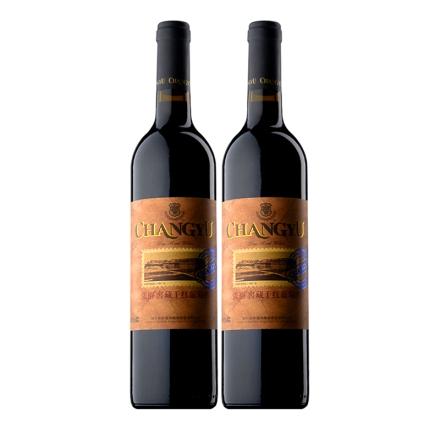 张裕窖藏干红葡萄酒(邮票系列)750ml(双瓶装)