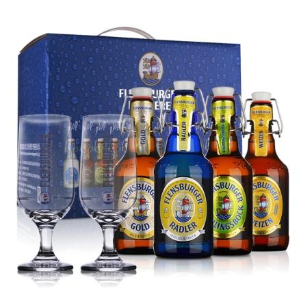 德国弗伦斯堡啤酒--情侣套装(330ml*4)