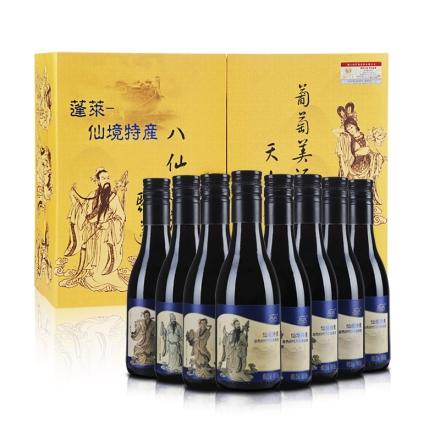 金色时代八仙过海干红葡萄酒187ml*8