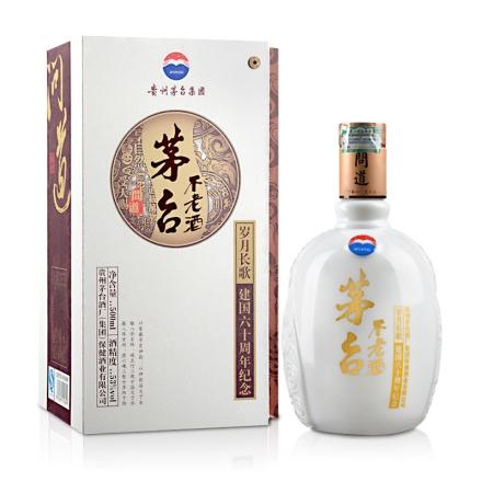 53°茅台不老酒(问道)500ml