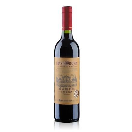 威龙 优选解百纳干红葡萄酒 750ml