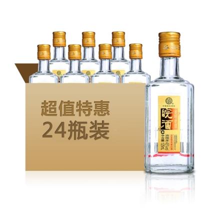 45°皖酒金质老酒125ml(24瓶装)
