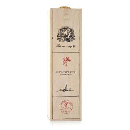 娜雅红酒礼盒