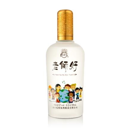 52°孔府家酒·老师好500ml(乐享)