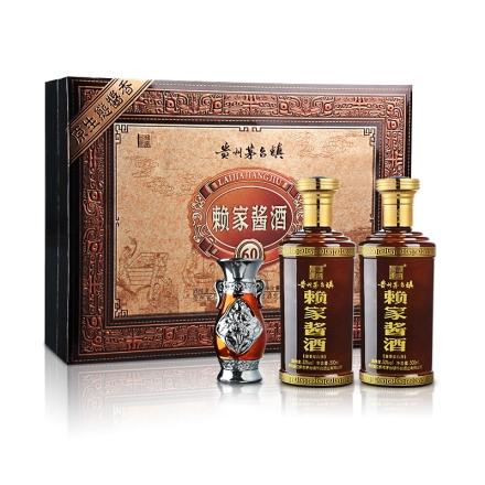 53°赖家酱酒60礼盒装500ml*2